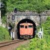 明治時代に出来たトンネル