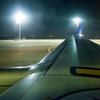 羽田発夜の便1
