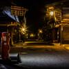 未明の奈良井宿
