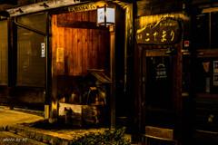 未明の奈良井宿3