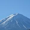 富士山と飛行機雲。。。