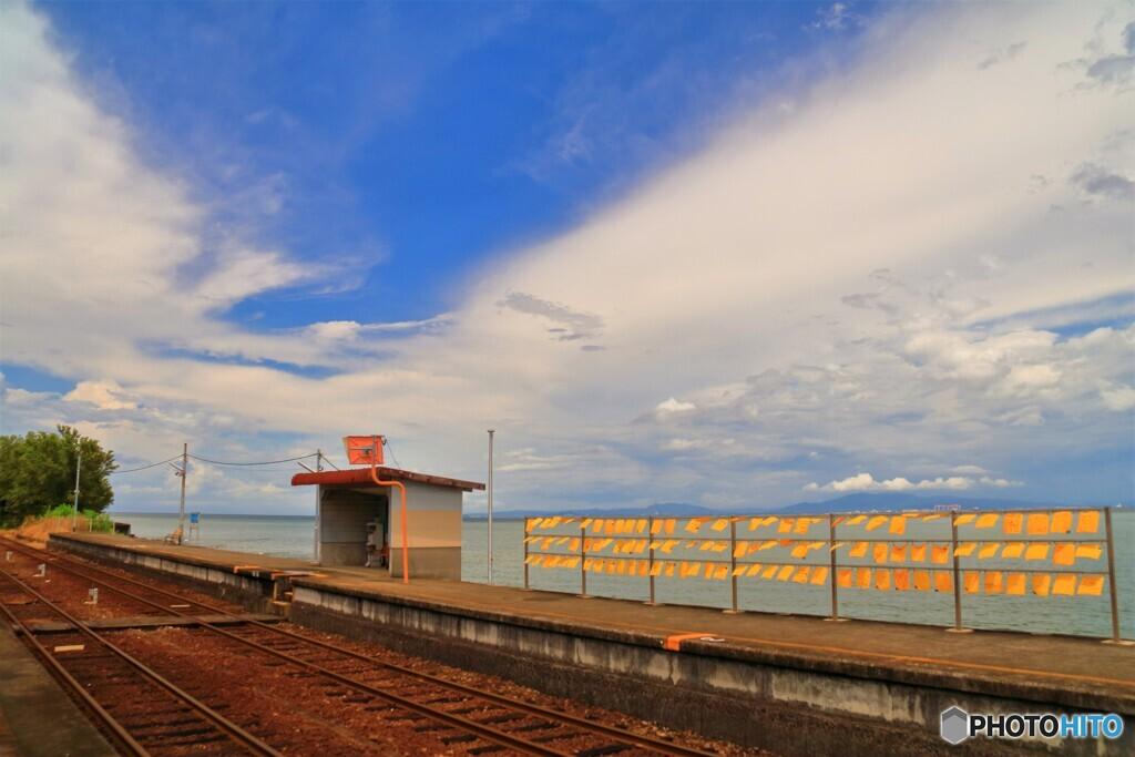 大三東駅。
