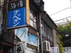 新宿 ゴールデン街