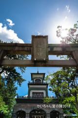 光り輝く ~尾山神社~