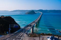 明日への架け橋2