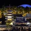 プチ世界旅行〜日本その1