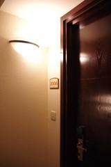 Room №2006
