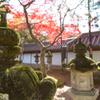 高雄 西明寺1