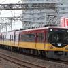 京阪8000系@大和田駅