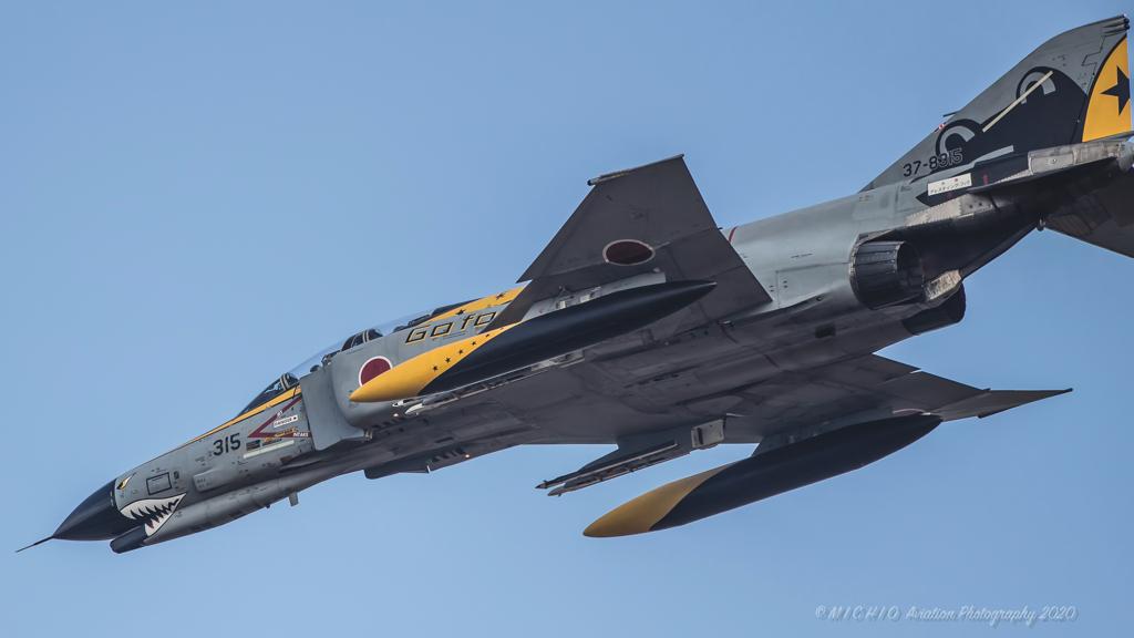 Phantomrider ~137