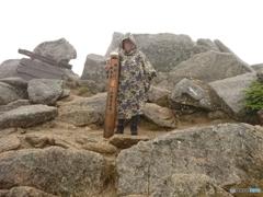 観音岳にてピークを踏む