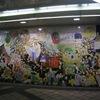 浅草の年中行事を描いた壁画「浅草の祭り」(大橋直久)