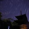 四国霊場51番札所の夜