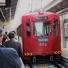 路面電車 ちんちん電車 阪堺電車 天王寺駅からの写真記録 2018/11/04