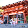 八坂神社 2020年2月11日火曜日祝日 京都 お参り