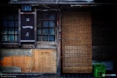 OLD EYE -淀み-