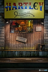 American Kitchen 2