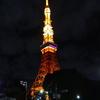 東京タワークリスマスダウンライトストーリー 3