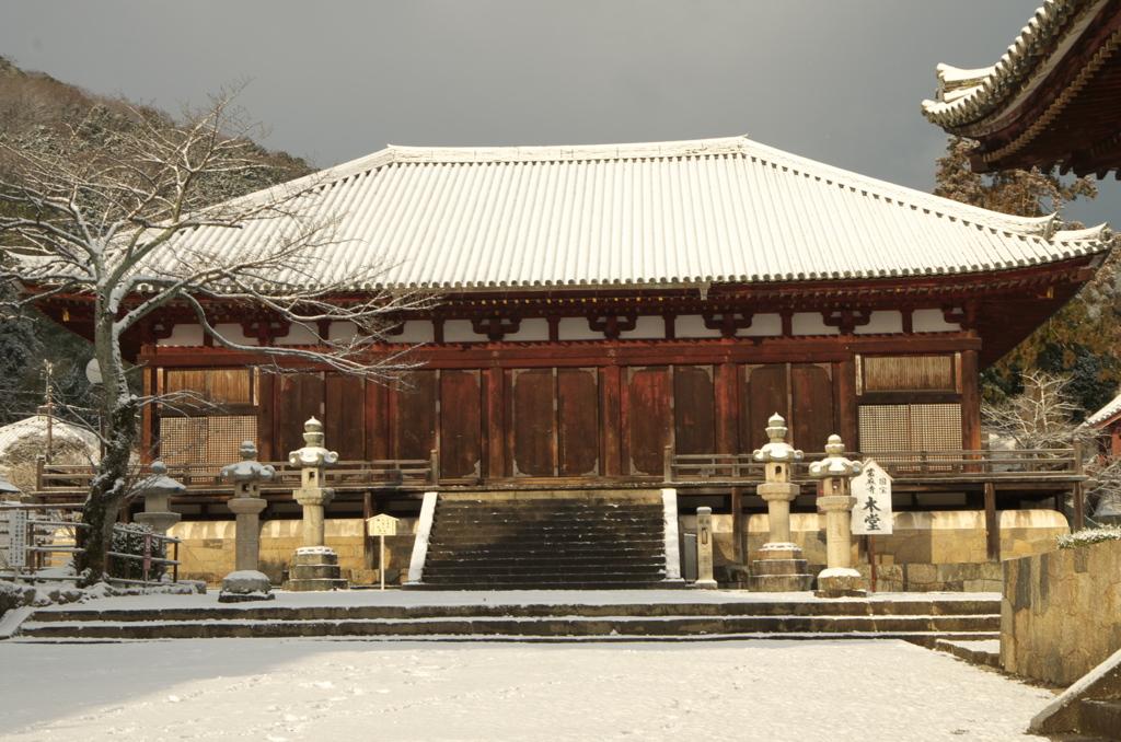 奈良県 當麻寺本堂