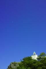 mid-day moon