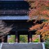 秋の古刹めぐり--南禅寺