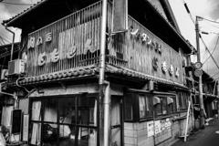 2018 鞆の浦 肉の店