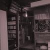 2020 古民家レコード店