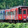 コナン列車新デザイン