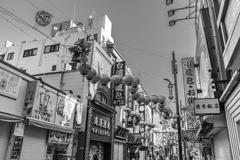 中華街 1
