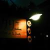 銀山温泉 カフェ