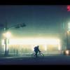 Motel fantôme