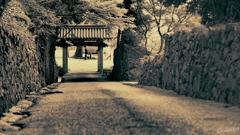 興聖寺 - 琴坂