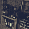 安物ワイン