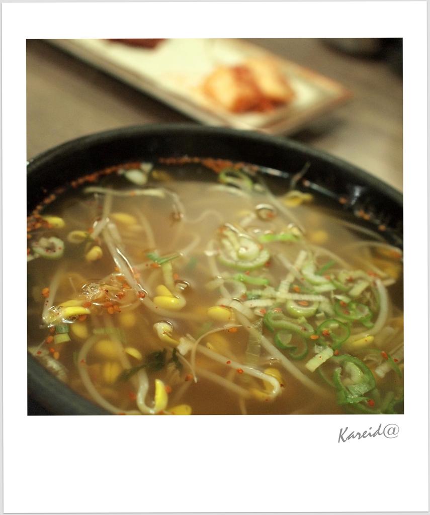 콩나물국밥