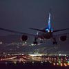 初めての大阪国際空港5