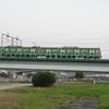 東急5050系「青ガエル」ラッピング電車(車両)