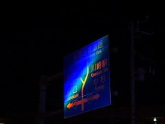 道路標識の謎の虹の反射