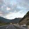 山を走る中央自動車道