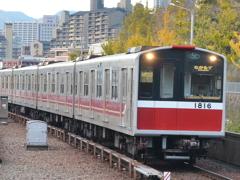 「大阪メトロ」誕生
