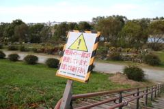 「階段の一部が破損しています。注意してお通りください。」