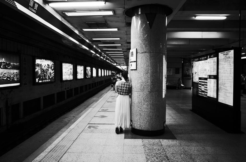 Beijing Subway #28