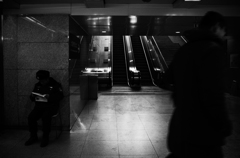 Beijing Subway #40
