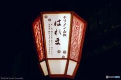 ご隠居(Nikon SP)の試写(夜の祇園編) その2
