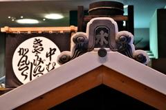 江戸東京博物館 2019水無月 その15