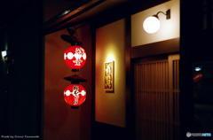 ご隠居(Nikon SP)の試写(夜の祇園編) その3