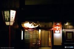 ご隠居(Nikon SP)の試写(夜の祇園編) その1