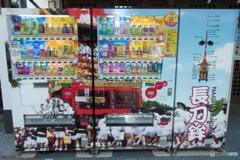 ご当地自販機 祇園祭バージョン