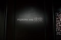 FUJIKINA 2019 東京 その1
