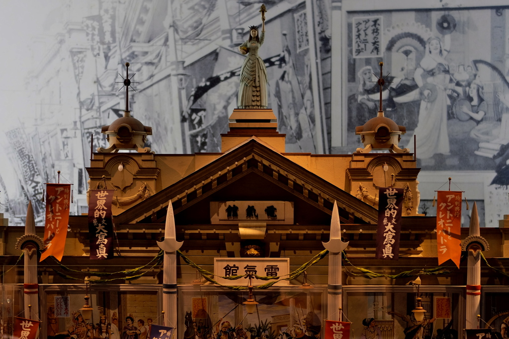 江戸東京博物館 2019水無月 その20