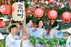 祇園祭 後祭 その25